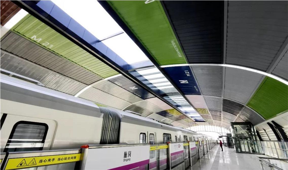武汉市轨道交通阳逻线(21号线)工程车站 装修工程