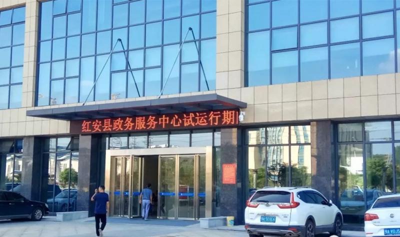 红安县政务服务中心新办公大楼装饰装修工程
